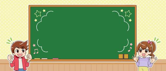 黒板 背景素材 子ども 小学生