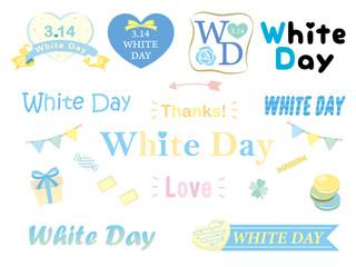 ホワイトデー6