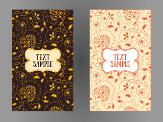 Set of two retro business card or invitation vintage decorative elements. Seamless floral  background with the text sample.