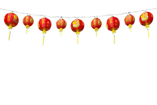 Chinese red lanterns on a white background