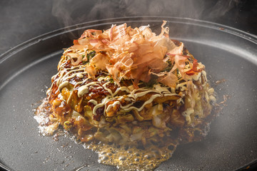 お好み焼き Japanese Traditional Pizza Okonomiyaki