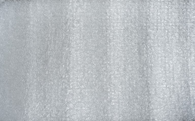 Textile abstract background texture. White pattern