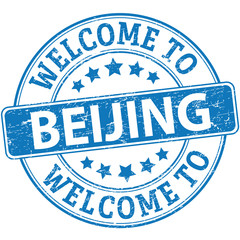 welcome to beijing rubber stamp web badge
