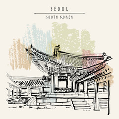Seoul, South Korea, Asia. Gyeongbokgung Palace. Hand drawn vintage touristic postcard