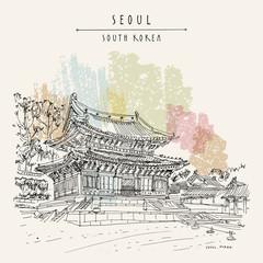 Seoul, South Korea, Asia. Changdeokgung Palace. Hand drawn vintage touristic postcard