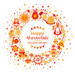 Vector set on the theme of the Russian holiday Carnival. Russian Shrovetide or Maslenitsa.