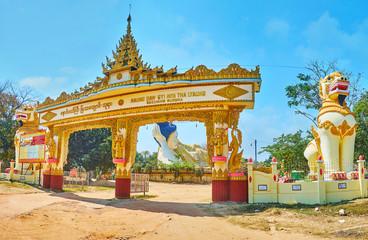 Panorama of the gate of Mya Tha Lyaung Buddha Temple, Bago, Myanmar