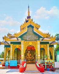 The shrine in Shwemawdaw Pagoda, Bago, Myanmar