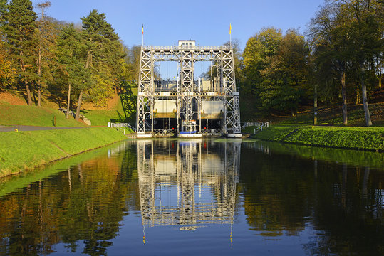 Old hydraulic boat lift No. 3 at Strepy - Bracquegnies, historic Canal du Centre, Belgium, UNESCO World Heritage Site