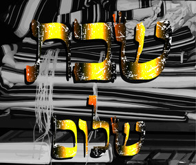 Black and white illustration. Talit, zizit and Jewish prayer books. Gold inscription Shabbat Shalom translated from Hebrew Good Saturday. sticker. Vector.