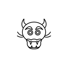 Chinese dragon icon. Simple thin line, outline vector of China icons for UI and UX, website or mobile application