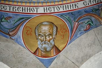 Saint Nicholas, St. John the Baptist (Sv. Jovan Bigorski) Monastery near Ohrid, Macedonia.