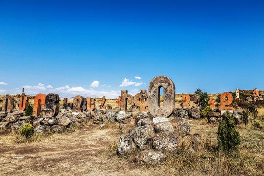 Sculptural monument of the Armenian alphabet, Armenia