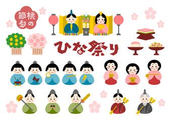 ひな祭り ひな人形 イラスト アイコン セット