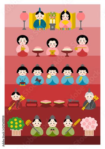 ひな祭り 雛飾り イラスト Fotoliacom の ストック画像とロイヤリティ