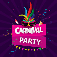 Carnival mask. Happy festive concept with musical, Brazilian carnival background with colorful confetti Celebration,
