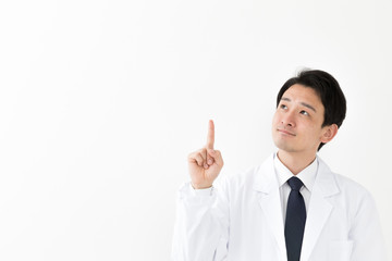 portrait of young asian doctor isolated on white background