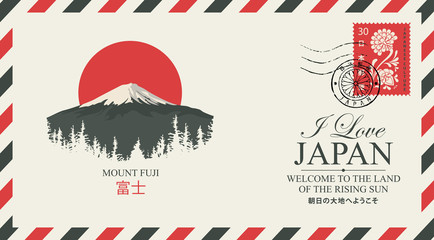 Vector postal envelope depicting the mountain Fujiyama with a postage stamp and postmark with chrysanthemum flowers. Japanese hieroglyphs Mount Fuji, Japan post, Welcome to the land of the rising sun
