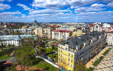 Panorama of kyiv city center, business cityscape of Kiev, Ukraine.