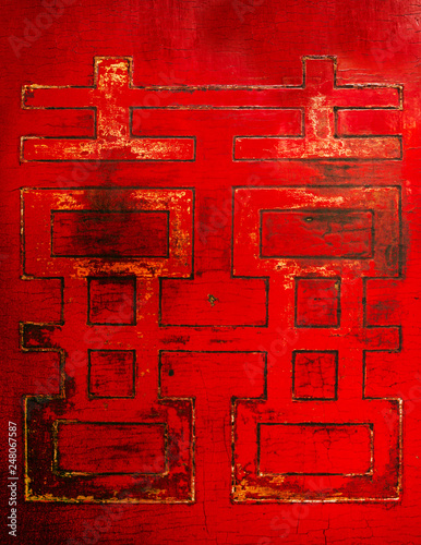 Ancient Chinese character meaning double happiness on the