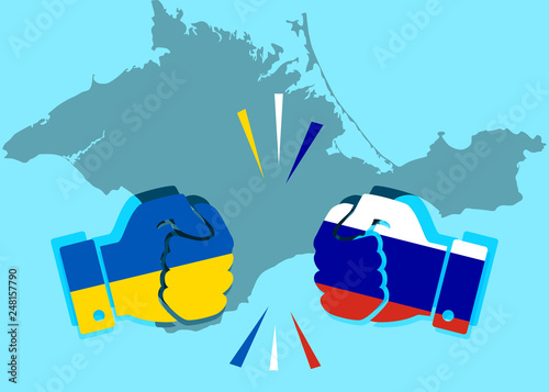 Concept Of Confrontation Between The Neighboring Countries With