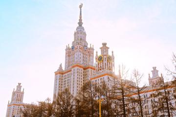 Lomonosov State University, iconic building and sightseeing