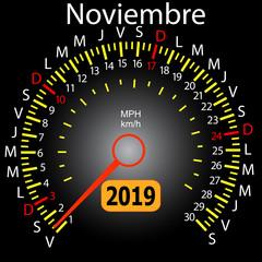 2019 year calendar speedometer car in Spanish November
