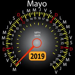 2019 year calendar speedometer car in Spanish May