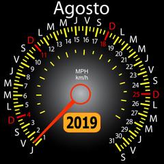 2019 year calendar speedometer car in Spanish August