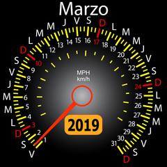 2019 year calendar speedometer car in Spanish March