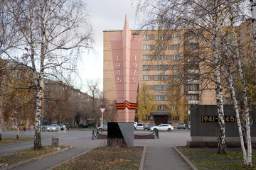 Memorial complex to the memory of the heroes of the Great Patriotic War on Vavilov Street, 80  of...