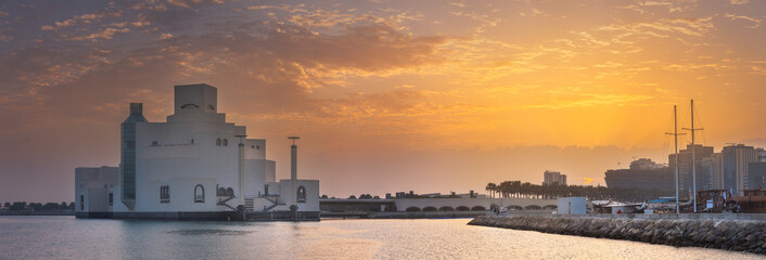 Seafront of Doha park and East Mound-Skyline view
