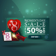 Women's day discount modern green banner with gift and balloon
