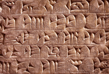 Ancient Assyrian and Sumerian cuneiform from Mesopotamia