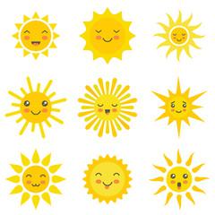 Sun flat emoji