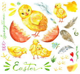 Design set with Easter spring concept, chicken, egg shell, feathers, decorations. Hand drawn illustration. Happy Easter! Graphic spring elements for invitation, greeting card, decoration