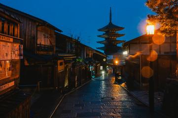 Yasaka-no-to Pagoda also known as Hokan-ji Temple at night, Higashiyama district, Kyoto, Japan