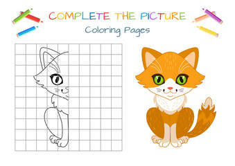 Funny little cat. Complete the picture. Coloring book. Educational game for children. Cartoon vector illustration