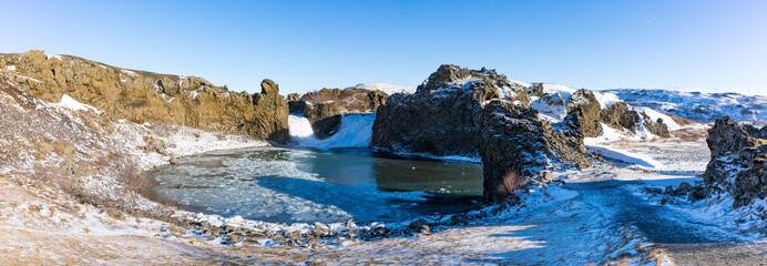 Hjalparfoss Wasserfall in Süd-Island