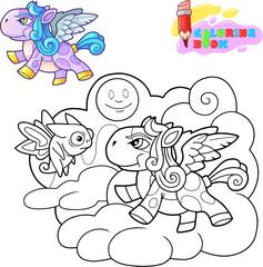 little cute cartoon pony pegasus funny illustration