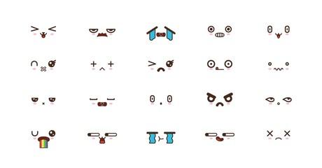Kawaii smile emoticons. Japanese emoji. set icon