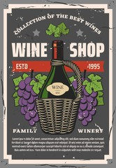 Winery and wine shop, bottle and grape bunches