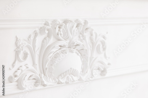 Beautiful ornate white decorative plaster mouldings in