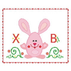 Easter card embroidered hare in a red frame on a white background. Vector