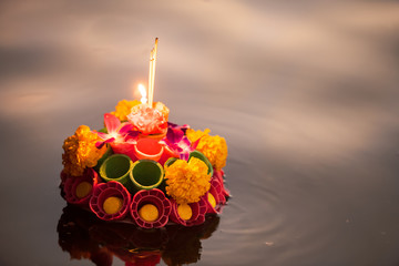 Loy kratong ,Loikrathong, Loi kratong, Loykratong festival or Loy Ka Tong, traditional Siamese new year festival celebrated annually throughout the Kingdom of Thailand.
