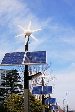 風力発電、太陽光発電、街灯、公園