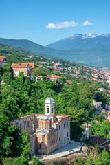 Church of the Holy Savior in Prizren, Kosovo
