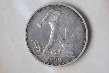 Silver coin of the Soviet Union