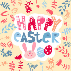 "Easter background. Easter card. Cute Easter Bunny with stylish text on white background with for the celebration of Christian Festival ""Happy Easter"""