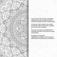Black and white card with mandala pattern. Ornament template. Design for invitation, flyer, menu, brochure, postcard.